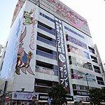 AKIBAカルチャーズZONE Tokyo, Japan