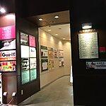 アキバフクロウ Tokyo, Japan