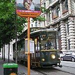 ATMosfera Milan, Italy