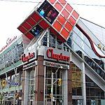 Scotiabank Theatre Toronto Toronto
