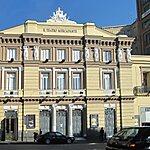 Teatro Mercadante Naples, Italy