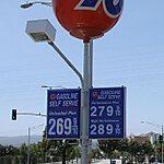 76 Phoenix, Arizona, USA