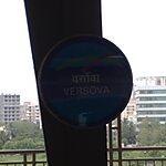 Versova Mumbai, India