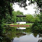 Vondelpark Amsterdam, Netherlands